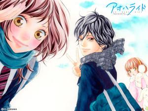 Ao.Haru.Ride.full poster manga-le tazzine di yoko