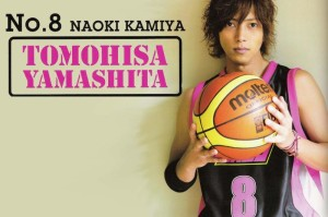 Buzzer_Beat - Naoki Kamiya - Actor Tomohisa Yamashita - Japanese Sports Drama_2009- le tazzine di yoko