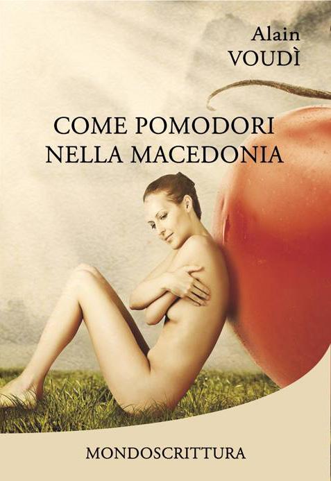 Come pomodori nella macedonia - le tazzine di yoko