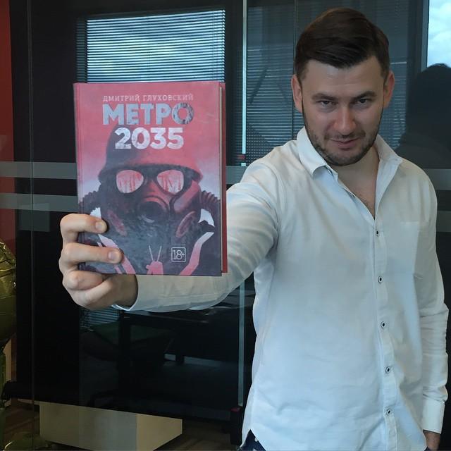 Dmitry Glukhovsky - le tazzine di yoko
