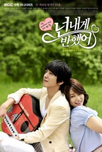 Heartstrings_Promotional_Poster-le tazzine di yoko