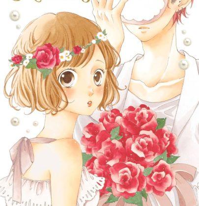 """Recensione a """"Honey"""" di Amu Meguro"""