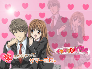 Itazura_na_Kiss___Wallpaper_by_Rini88