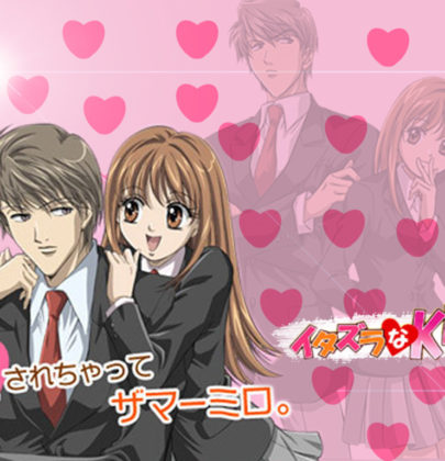 Itazura Na Kiss… un anime shoujo imperdibile!