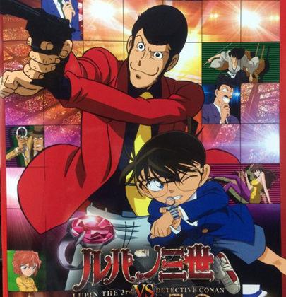 Lupin III VS Detective Conan, recensione al film!