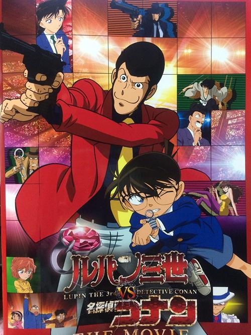 Lupin e Conan locandina-le tazzine di yoko