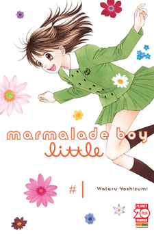 Marmalade Boy Little 1_cover.indd