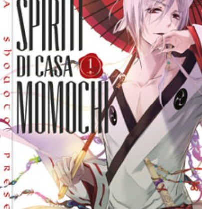 "Recensione a ""Gli Spiriti di Casa Momochi"" di Aya Shouoto"