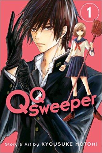 QQSweeper-letazzinediyoko