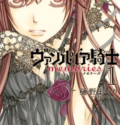 """Recensione di """"Vampire Knight Memories"""" di Hino Matsuri"""