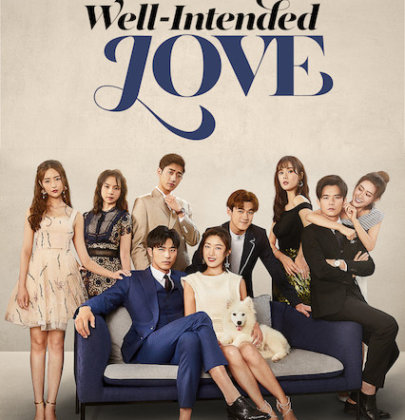 "Su Netflix guardate ""Well-intended love"""