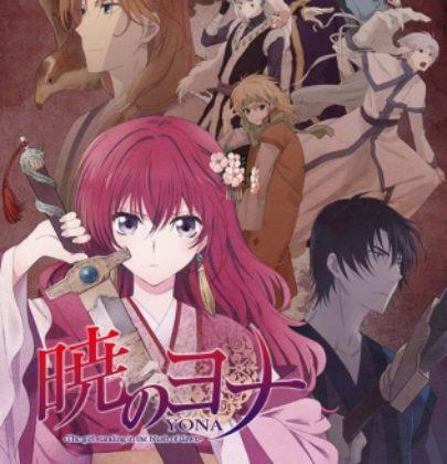 """""""Akatsuki no Yona"""", la storia di una principessa tradita che combatte per riprendersi il suo impero"""