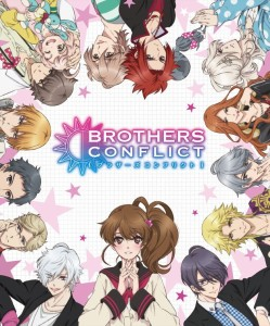 brother's conflict anime poster-le tazzine di yoko
