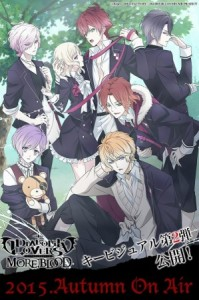 diabolik lovers more blood second season-le tazzine di yoko