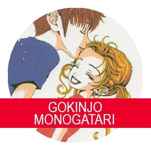 gokinjo monogatari le tazzine di yoko