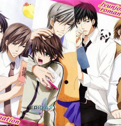 """""""Junjou Romantica"""", l'anime yaoi più amato dal pubblico femminile"""