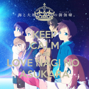 keep calm and love nagi no asukara-le tazzine di yoko