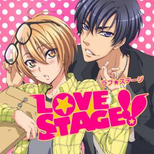 love stage-le tazzine di yoko