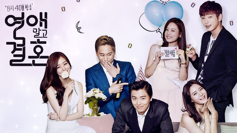 marriage not dating cast