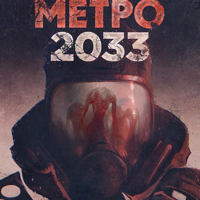 metro 2033 - le tazzine di yoko
