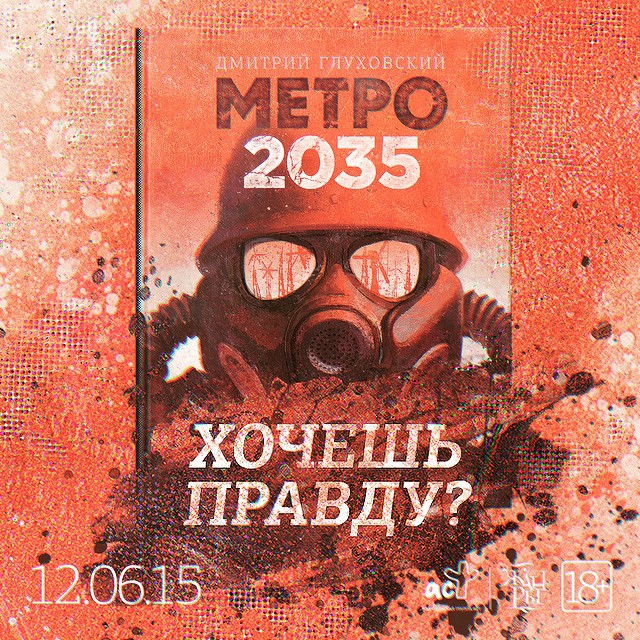 metro 2035 - le tazzine di yoko