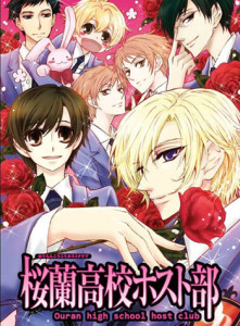 ouran_high_school_host_club_poster-le tazzine di yoko