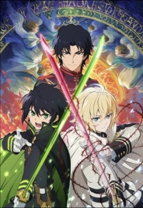owari no seraph second season-le tazzine di yoko
