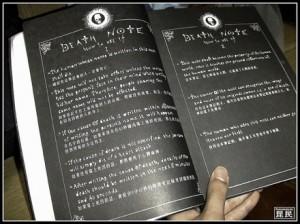 quaderno della morte-le tazzine di yoko