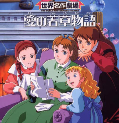 Anime Revival 18: classici parte 3