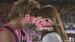 Buzzer Beat (2)