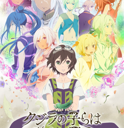 """Recensione all'anime """"Children of the Whales"""""""