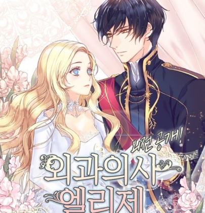 "Recensione del manhwa ""Doctor Elise: The Royal Lady with the Lamp"""