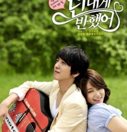 """""""Heartstrings"""", il drama coreano sulla musica e sull'amore"""