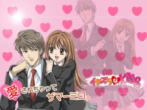 Itazura_na_Kiss___Wallpaper_by_Rini88