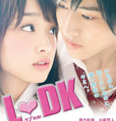 """""""L-dk"""", un film live action scolastico e romantico, tratto dal manga shoujo di Watanabe Ayu"""