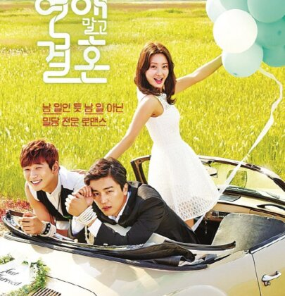 """Marriage not dating"", un drama coreano divertente sulla frequentazione e il matrimonio"