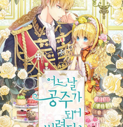 Suddenly Became a Princess One Day: un manhwa in grado di rubarti il cuore