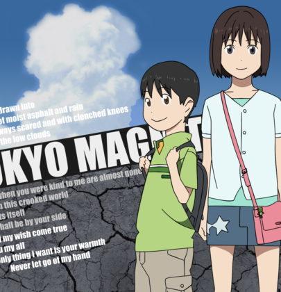 """Piangere davanti a un anime: """"Tokyo Magnitude 8.0"""""""