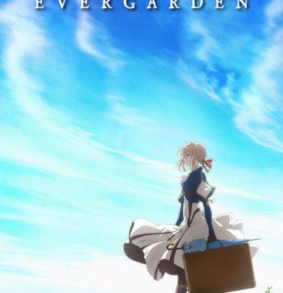 "Recensione all'anime ""Violet Evergarden"""