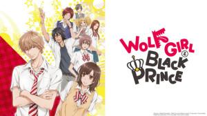 Wolf-Girl-and-Black-Prince__-le tazzine di yoko