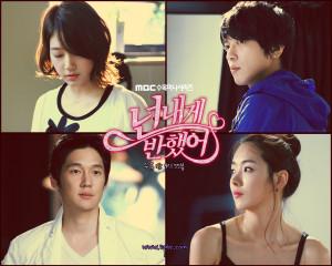 You-ve-Fallen-For-Me-Heartstrings-korean-dramas- le tazzine di yoko