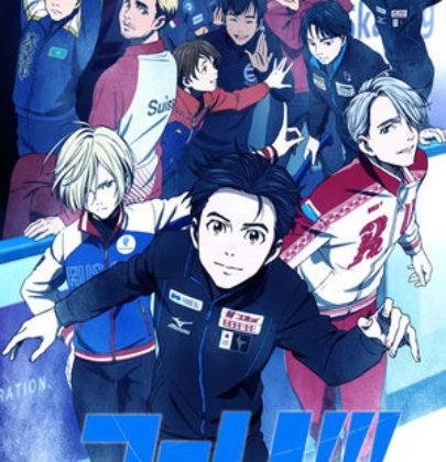 """Recensione di """"Yuri!!! On Ice"""", un emozionante anime di cui vi innamorerete"""