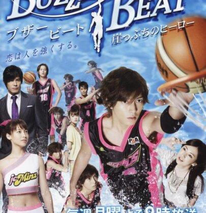 """""""Buzzer Beat"""", il dorama di un amore tra un giocatore di basket e una violinista"""