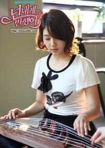 heartstrings-strumento a corde-le tazzine di yoko