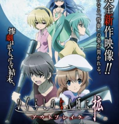 """""""Higurashi no naku koro ni"""", anime di misteri, omicidi brutali e personaggi schizzati"""