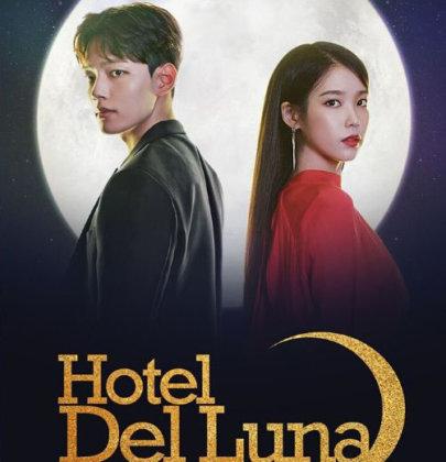 Hotel del Luna: un dorama tra lacrime e batticuore