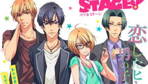 love stage poster-le tazzine di yoko