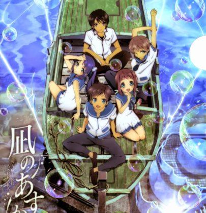 """""""Nagi no asukara"""", l'anime fantasy del mare, dei sentimenti non corrisposti e delle emozioni"""