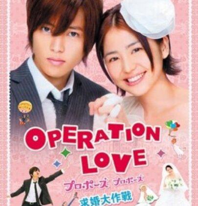 """""""Proposal Daisakusen (Operation Love)"""", dorama di viaggi nel tempo e romanticismo"""