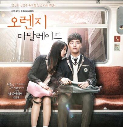 """""""Orange marmalade"""", serie tv coreana su un ragazzo che si innamora di una vampira"""